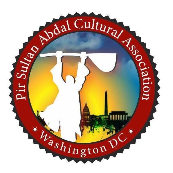 Pir Sultan Abdal Cultural Association Washington DC